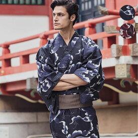 AKM Contemporary エイケイエム 浴衣 金魚柄&角帯SET おしゃれ メンズ 男性 ブランド ゆかた 着物