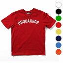 DSQUARED2 ディースクエアード Kids & Junior プリント 半袖 Tシャツ カットソー ブランド おしゃれ かっこいい かわいい 子供服 こど…