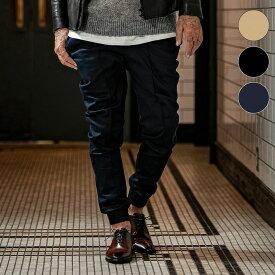 JH junhashimoto ジェイエイチ ジュンハシモト 裾リブ ストレッチ ツイル パンツ メンズ ズボン ボトムス リラックス おしゃれ かっこいい ブランド 部屋着 ウェア