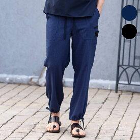 Kappa カッパ ストライプ ワイド パンツ メンズ ズボン ボトムス リラックス おしゃれ かっこいい ブランド ジャージ 運動 スポーツ トレーニング ウェア 部屋着