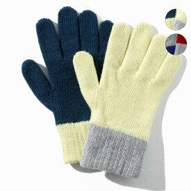 MARNI マルニ 手袋 グローブ ウール ニット おしゃれ かっこいい かわいい ブランド 子供服 こども服 キッズ 女の子【正規輸入品】