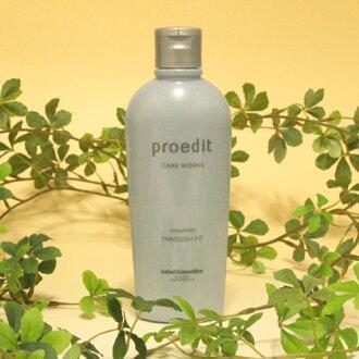 Rubelles cosmetics Pro edit shampoo through fits 300 ml