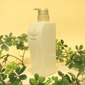 ミルボン インフェノム シャンプー ポンプ付き詰替用ボトル (空容器 500ml)【ネコポス不可】
