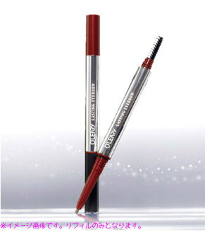 O'Leary lasting eyebrow pencil refills (quantity 2)