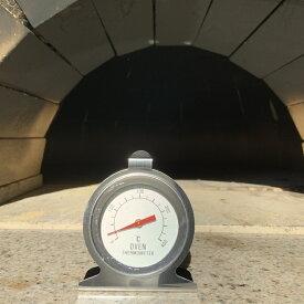 置き型 ピザ釜用温度計 バイメタル式 (サイズ・直径:60mm 高さ:75mm) 素材・ステンレス 常温のうちにピザ窯の奥に設置 バイメタル式のため測定温度は約300度で取り出すこと 電池は使用しません。
