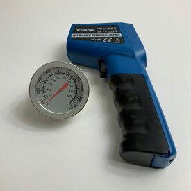 550℃ ピザ窯用温度計 + ピザ窯フタ取り付け用温度計 500度 2個セット