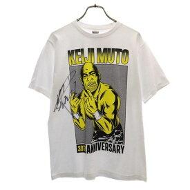 【中古】 プリントスター 武藤敬司 半袖 Tシャツ S ホワイト系 Printstar 30th Anniversary メンズ 【210619】 メール便可
