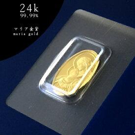 【純金 コイン 金貨】(純金コイン)24金 聖母マリア金貨 1g スイス パンプ ケース入り金 ゴールド 99.99% 24k k24 gold maria mary coin suisse pamp
