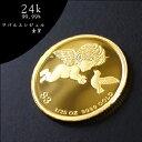 【純金 コイン 金貨】24金 ツバルエンジェル金貨 1/25オンス ツバル政府 幸福を運ぶ純金の天使と鳩。純金ゴールドコイ…