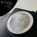 【純銀コイン】カンガルー銀貨 1オンス 2016年製 オーストラリアパース造幣局発行純度99.9%の純銀コインです。エリザベスの絵柄アリ。