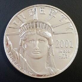 イーグルプラチナ リバティー 2001年製 1オンス アメリカ発行 純プラチナ 白金 白金貨 地金型 自由の女神 送料無料 platinum coin 99.95% pt eagle liberty