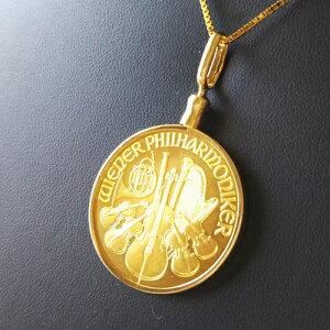 【金貨 純金コインネックレス 18金枠】ウィーン金貨 1/2オンス オーストリア造幣局 18金シンプルねじ枠
