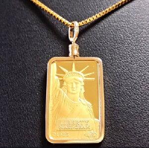 【純金 ネックレス インゴット】 24金 スイスクレジット リバティー ネックレス 5g 18金 ねじ枠 (自由の女神 送料無料 gold ingot necklace 24k k24 suisse credit liberty jewelry)