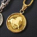 純金コインネックレス 24k ツバルホース金貨 1/25オンス 18金 伏せ込み枠 コイン ペンダント チェーン付き!