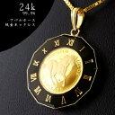 【純金 ネックレス コイン】24金 ツバルホース金貨 純金ネックレス 1/25オンス 18金 丸型黒時計枠 コイン ペンダント…