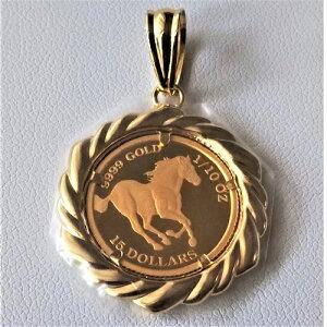 ツバルホース金貨 ネックレス 1/10オンス 18金 ツメ飾り枠33 コイン ペンダントトップ メンズ jewelry 純金 ネックレス コイン