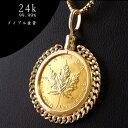 【純金 ネックレス コイン】24金 メイプル金貨 1/10オンス 18金 ねじ止め飾り枠 保証書付 純金ペンダントゴールドコイ…