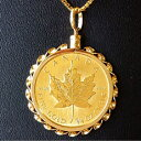【純金 ネックレス コイン】24金 メイプル金貨 1/4オンス 18金ねじ止め飾り枠 保証書付 純金ペンダントゴールドコイン…