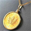 【金貨 純金 ネックレス】24金 メイプル金貨 1/4オンス 18金ねじ止め枠 保証書付 純金ペンダントゴールドコイン メイ…