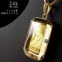 【純金 コインネックレス 18金枠】(コインペンダント)24金 聖母マリア金貨 純金ネックレス 1g 18金 角型金時計枠 チェ…