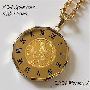 24金 マーメイドコイン 1/30オンス 2021年製 金色ガラス時計 18金枠 ペンダント チェーン付き!