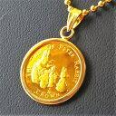 24金 ピーターラビット金貨 1/25オンス 1994年製 18金ツメ枠 ゴールドコイン チェーン付き 保証書付 純金コインペンダ…