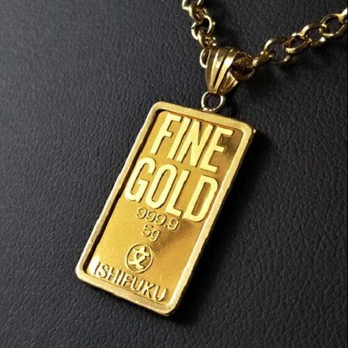 【純金 ネックレス インゴット】 24金 石福ゴールドバー 5g 18金 ツメ枠 (送料無料 gold ingot k24 fine gold 9999 jewelry メンズ)