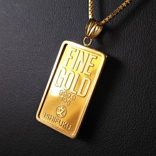 【純金 インゴット ペンダント】24金 石福ゴールドバー 10g 18金 ツメ枠 (送料無料 gold ingot k24 fine gold 9999 jewelry メンズ)