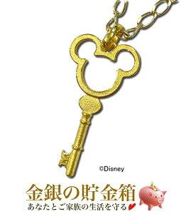【クーポン対象】『ミッキーマウス カギ型ペンダント』純金 ペンダント 2.5g K24 99.99% 純金 アクセサリー Disney Mickey Mouse ミッキー ディズニー カギ シルエット ゴールド かぎ おしゃれ〈チェ