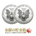 イーグル銀貨1オンスアメリカ合衆国発行