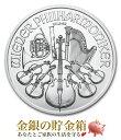 【新品】『ウィーン銀貨 1オンス 2021年製 クリアケース入り』純銀 コイン オーストリア造幣局発行 31.1g 品位:99.9%…