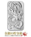 【新品】『ドラゴン シルバーバー 1オンス 2021年製』純銀 インゴット オーストラリアパース造幣局発行 31.1g 金運 純…