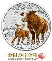 干支丑銀貨1/2オンス2021年オーストラリアパース造幣局ウシ牛logo