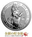 【新品】『英国 クイーンズビースト ホワイトライオン銀貨 2オンス 2020年製』純銀 コイン イギリス王立造幣局発行 62…