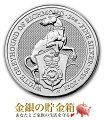 英国クイーンズビーストホワイトライオン銀貨2オンス2020年純銀コインイギリス