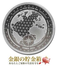 【スーパーDEAL10%ポイント還元】【新品】『テラ銀貨 1オンス 2021年製 クリアケース入り』純銀 コイン トケラウ発行 31.1g 品位:99.9% 純銀 シルバー エリザベス女王 地球 世界 地図 ワールド Terra Silver Coin シルバーコイン《安心の本物保証》
