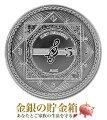 ヒューマニタス銀貨1オンス2020年logo