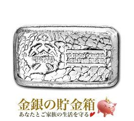 【新品】『パイオニアメタル シルバーバー 10オンス』純銀 インゴット 原産国 アメリカ 品位:99.9% 純銀 延べ棒 Ingot 銀インゴット シルバー バー アメリカ USA 合衆国 延べ板 Silver《安心の本物保証》【保証書付き】