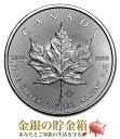 【新品】『メイプル銀貨 1オンス 2021年製 クリアケース入り』純銀 コイン カナダ王室造幣局発行 31.1g 品位:99.99% …