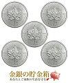 メイプル銀貨1オンスカナダ王室造幣局発行