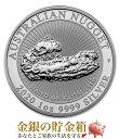 【新品】『ナゲット銀貨 1オンス 2020年製 クリアケース入り』純銀 コイン オーストラリアパース造幣局発行 31.1g 品…