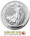 ブリタニア銀貨1オンス2021年イギリスロイヤルミント英国logo