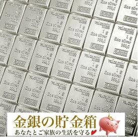 【新品】『スイス ヴァルカンビ コンビバー シルバーバー 100g (1g×100)』純銀 インゴット スイス・ヴァルカンビ社発行 100g 品位:99.9% 純銀 延べ棒 シルバー バー 銀 インゴット Ingot Silver Bar コレクション ギフト《安心の本物保証》