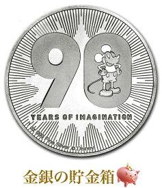 【新品】『ミッキーマウス 誕生90周年記念銀貨 1オンス 2018年製』純銀 コイン ニュージーランド造幣局発行 31.1gの純銀 品位:99.9% シルバー ディズニー Disney Mickey アメリカ キャラクター 金 銀 貴金属 販売 コレクション ギフト Silver【保証書付き】