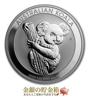 コアラ銀貨1オンス2020年logo