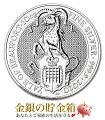 英国クイーンズビーストエアレー銀貨2オンス2018年純銀コインイギリス