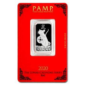 【新品】『スイス パンプ シルバーバー 10g 子 2020年製』純銀 インゴット スイス・パンプ社発行 10g 品位:99.9% 純銀バー 銀 シルバー 延べ棒 地金型 Silver 干支 子 ネズミ 鼠 令和2年 子年 マウス ラット スイス PAMP Ingot コレクション ギフト【保証書付き】