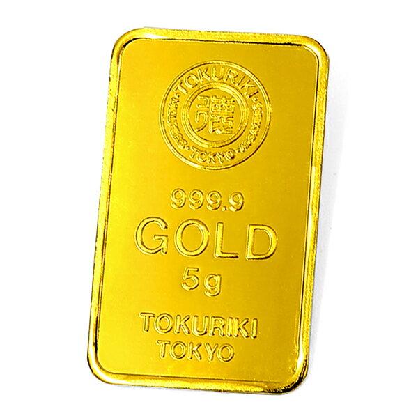 【新品・未開封】《 TOKURIKI ゴールドバー 5g 》日本製 5グラムの純金 24金 ゴールド バーINGOT インゴット 地金型 徳力 純金バーGOLD 金 延べ棒 K24 999.9《安心の本物保証》 【保証書付き・巾着袋入り】