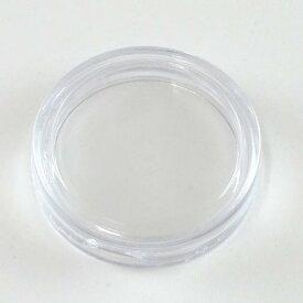 コインケース (クリアケース)【23mm】20個セット 記念 硬貨 保管 収納 金貨 銀貨 カプセル コイン ケース コレクション