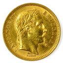 ナポレオン金貨 20フラン 原産国 フランス